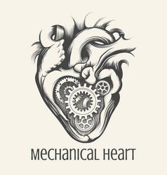 mechanical heart retro vector image vector image