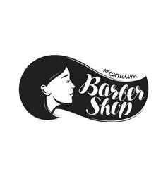barber shop logo or label beauty salon vector image