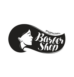 Barber shop logo or label beauty salon vector