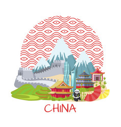 China poster with famous landmarks and nature vector