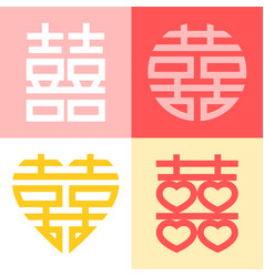 Double happiness chinese character vector