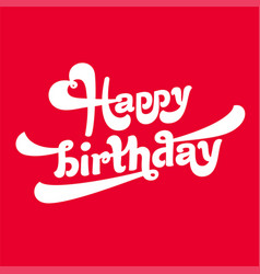 Happy birthday image vector