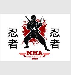 ninja warrior silhouette of vector image