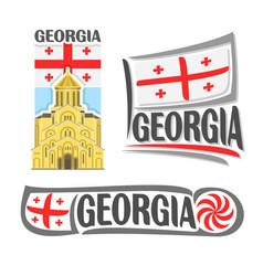 logo for georgia vector image
