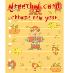 Chinese theme for greeting card vector
