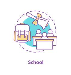 school concept icon vector image