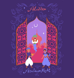 Banner or invitation to fairy tale aladdin vector