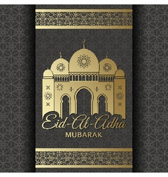 Eid Al Adha Background vector image