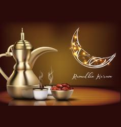 ramadan kareem iftar party celebration vector image