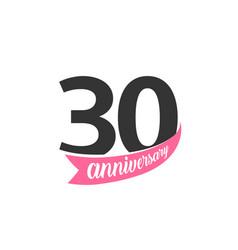 Thirtieth anniversary logo number 30 vector