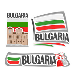 logo for bulgaria vector image