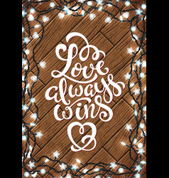 love always wins vector image vector image