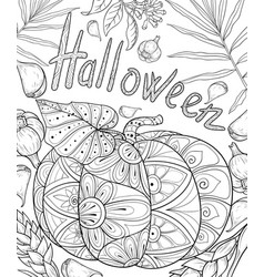 Adult coloring bookpage a halloween theme image vector