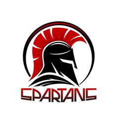 black spartan helmet vector image