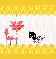 chinese new year background with lotus and dog vector image