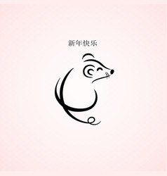 chinese zodiac greeting card designhappy chinese vector image