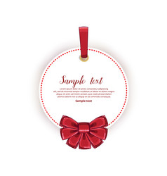Elegant holiday congratulation card template vector