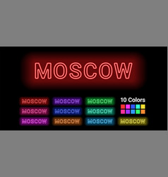 Neon name of moscow city vector
