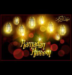 Ramadan kareem greeting with beautiful vector