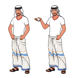 Handsome Arabic Man vector image vector image