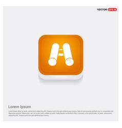 bincular icon vector image