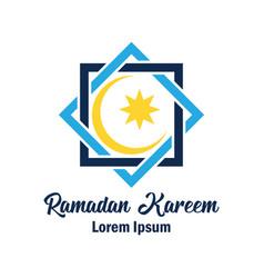 ramadan kareem ramadan mubarak logo vector image