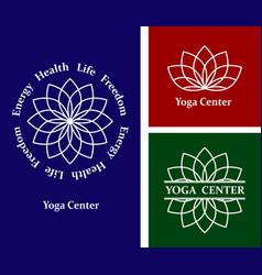 Set logos lotus yoga center vector