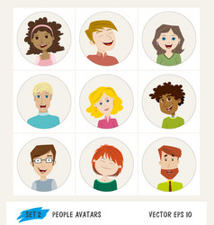 set of people avatar icons vector image