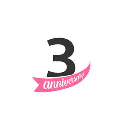 Third anniversary logo number 3 vector