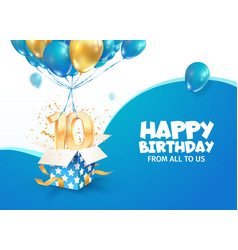 celebrating 10 th years birthday 3d vector image