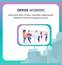 group of people in business team working process vector image