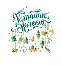 ramadan kareem with icons vector image