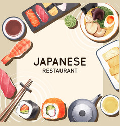 Sushi-themed border frame creative with japanese vector