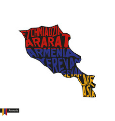 Typography map silhouette armenia in black vector