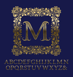 Wavy striped gold letters and initial monogram in vector