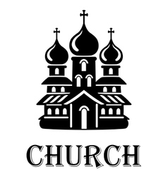 Black and white church icon vector image vector image