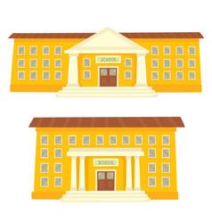 color of school buildings vector image