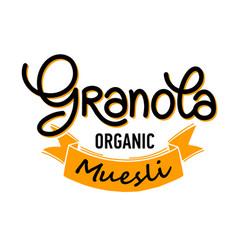 Granola logo template with handwritten vector