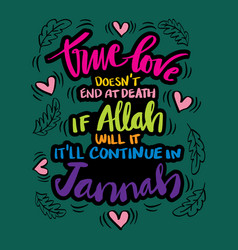 Islamic quotes islam marriage vector