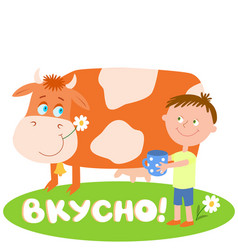 little boy with blue cup and red cow vector image