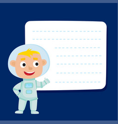 cute little boy astronaut with a blank poster for vector image