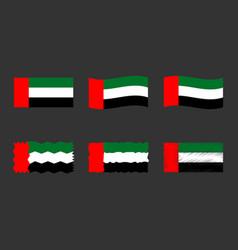United arab emirates flag set official colors vector