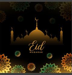 Eid mubarak decorative islamic greeting design vector
