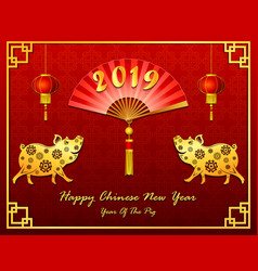 happy chinese new year 2019 card with golden pig a vector image
