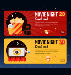 movie night horizontal banners vector image vector image