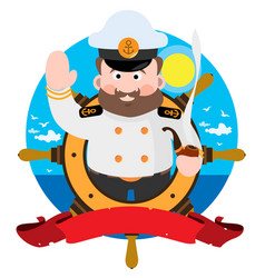 captain the ocean the rudder vector image