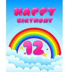 12 years happy birthday twelve years anniversary vector