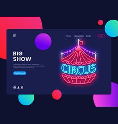 Circus neon horizontal web banner vector