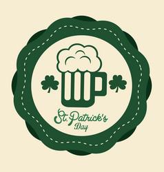 happy st patricks day icon vector image