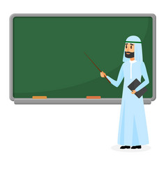 Senior arab teacher muslim professor standing vector